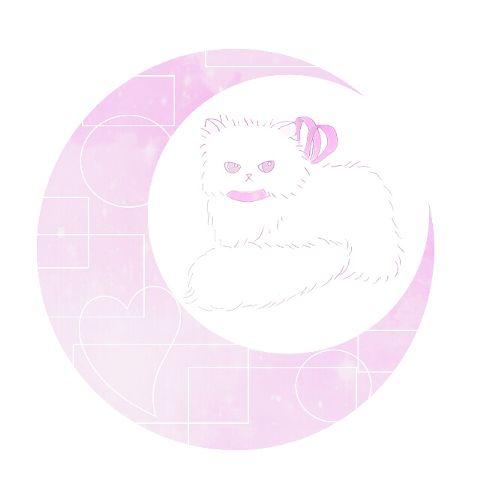#cat,#猫,#月加工,#ゆめかわいい
